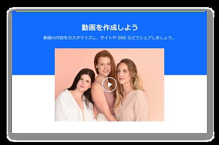 ロングヘアの女の子3人を撮影した動画のサムネイル。