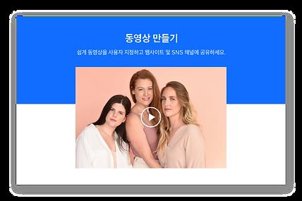긴 머리를 가진 세 명의 소녀를 보여주는 동영상 미리보기 이미지