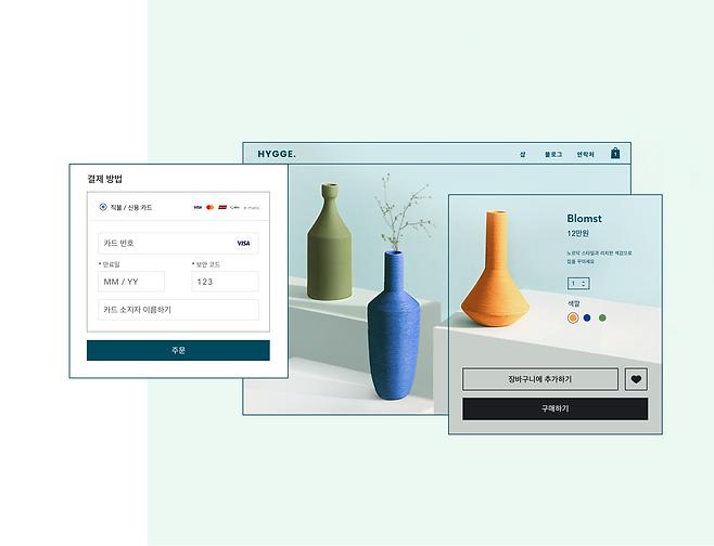 홈 데코 온라인 스토어, Wix 결제 게이트웨이 옵션 및 주황색 꽃병 제품 페이지.