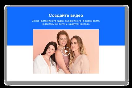 Эскиз видео, на котором изображены 3 девушки с длинными волосами.