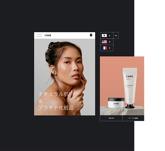 Cosmetic online store in Japanese, with the option to show various currencies.