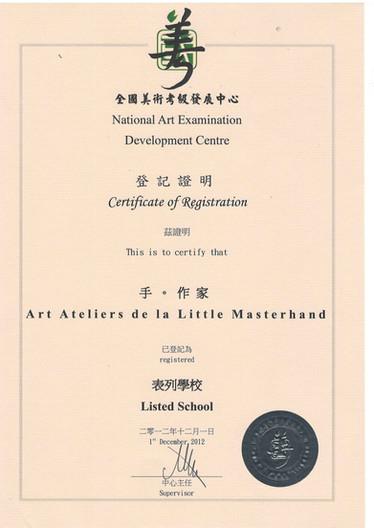 listed School HH.jpg