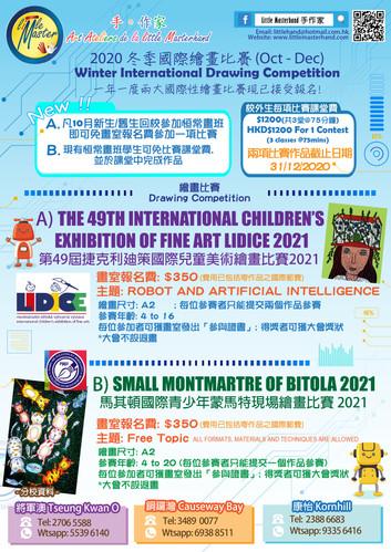 lidice&SM leaflet 2021-01.jpg