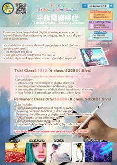 digital course eng.jpg