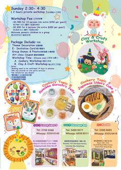 2020 birthday leafletCMYK-02.jpg