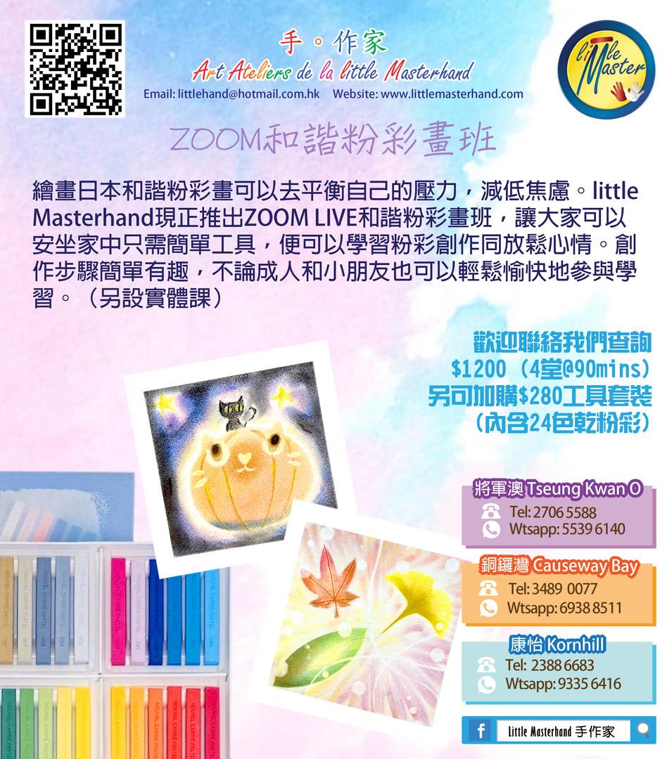 zoom pastel-01.jpg