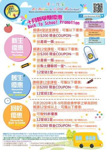 2020 back to school promotion-01.jpg