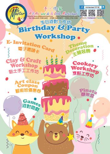 2020 birthday leafletCMYK-01.jpg