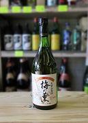 2018大倉山梅酒IMG_1039.jpg