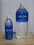 日田天領水IMG_1172.jpg