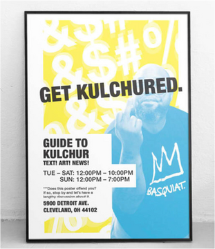 Guide to Kulchur Poster
