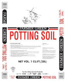 FG Potting Soil website.JPG