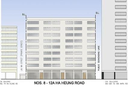 HHRoad Hotel 3.jpg
