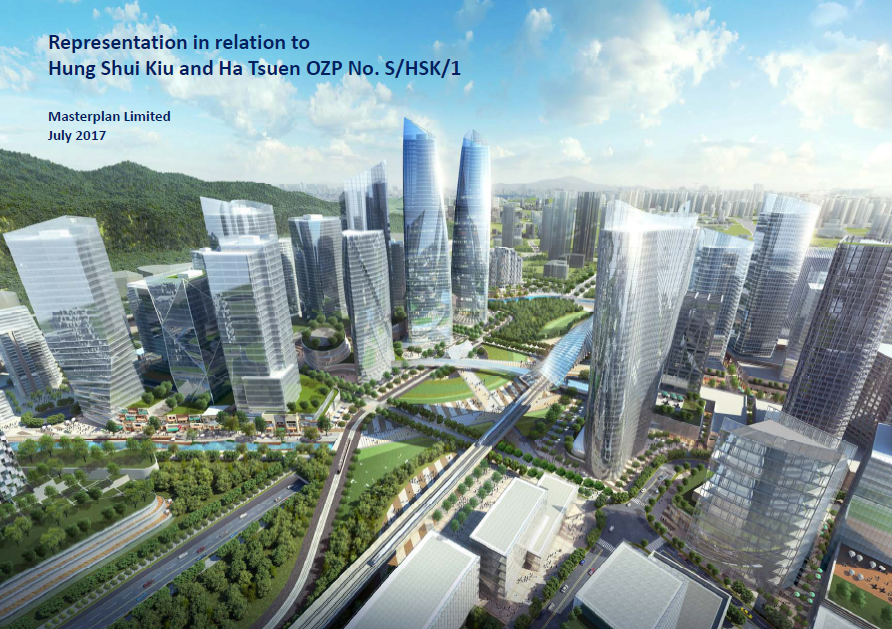 Hung Shui Kiu New Development Area