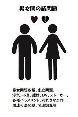 男女-min.jpg