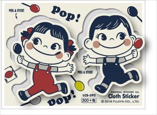 Fujiya Peko Poko Wall Sticker