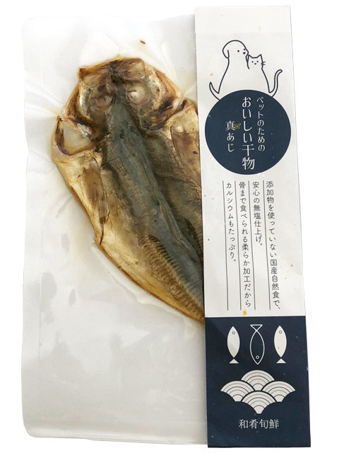 Eat it bone and allJapanese Horse Mackerel for Pet