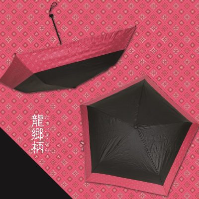 DENTRA Japanese Pattern Foldable Umbrella (Tatsugou Pattern and Black)