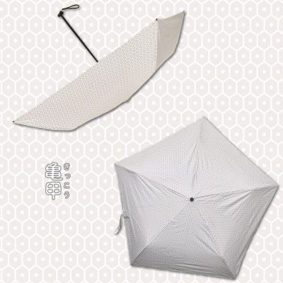 DENTRA Japanese Pattern Foldable Umbrella (Turtle shell)
