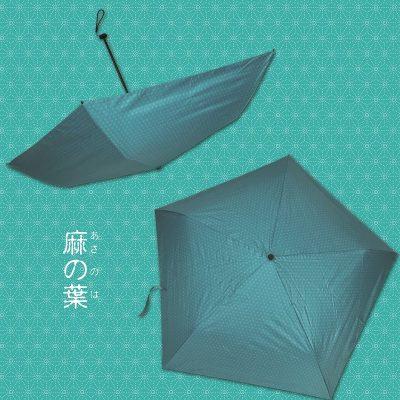 DENTRA Japanese Pattern Foldable Umbrella (Hemp Leaf)