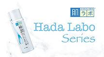 hada labo banner-01.jpg