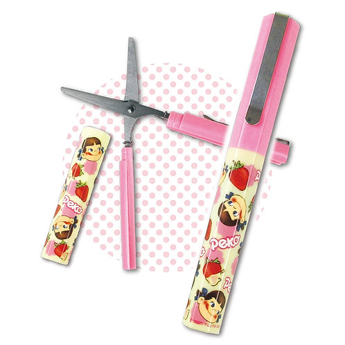 Fujiya Peko Foldable Scissors