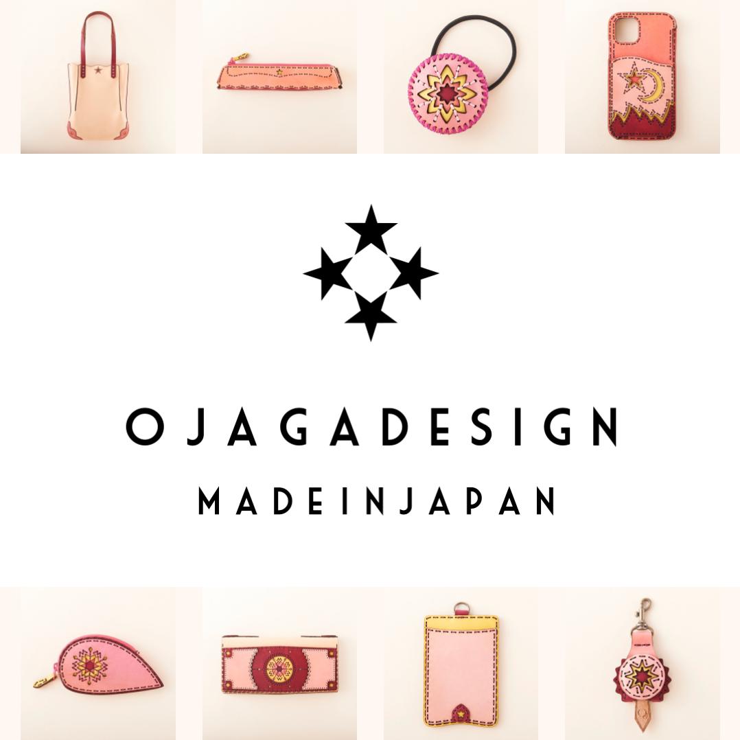ojaga design Omakase Japan Wholesale Platform