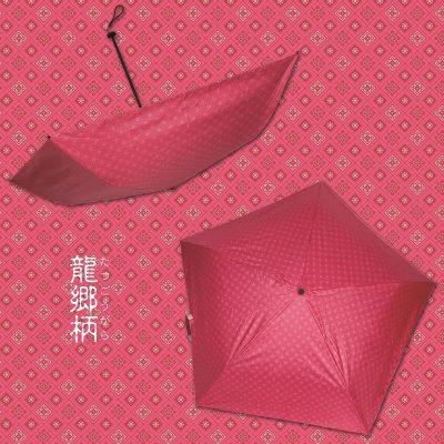 DENTRA Japanese Pattern Foldable Umbrella (Tatsugou Pattern)