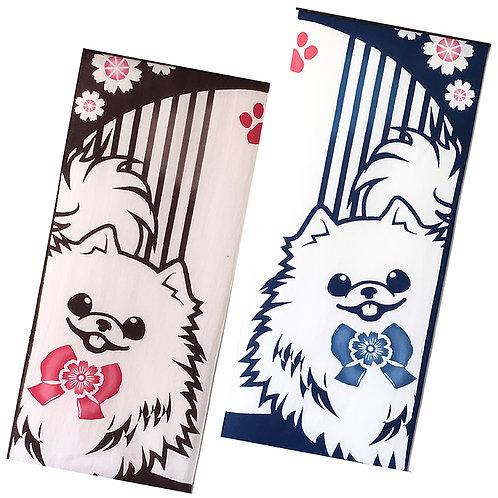 Pomeranian Towel Tapestry