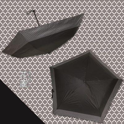 DENTRA Japanese Pattern Foldable Umbrella (Flower-shaped Lozenge and Black)