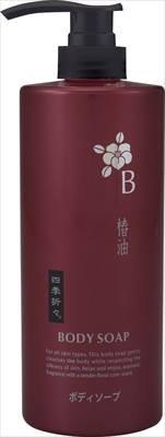 Kumano Yushi Tsubaki Oil Body Soap