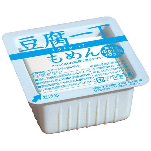 Firm Tofu Memo