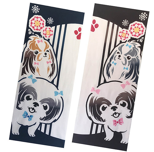 Shih Tzu Towel Tapestry