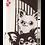 Thumbnail: Chihuahua Towel Tapestry