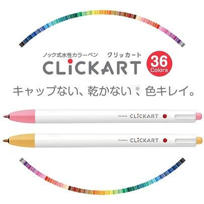 Zebra CLiCKART Water Color pen marker  36 colors set