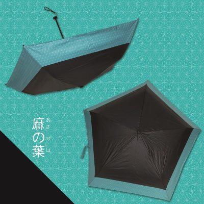 DENTRA Japanese Pattern Foldable Umbrella (Hemp Leaf and Black)