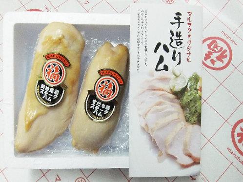 阿波尾鶏・すだち鶏スモークハムセット