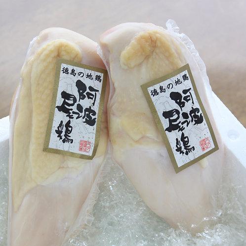 阿波尾鶏のスモークハム(200g×2本入り)