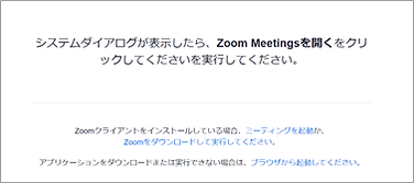 zoom2.png