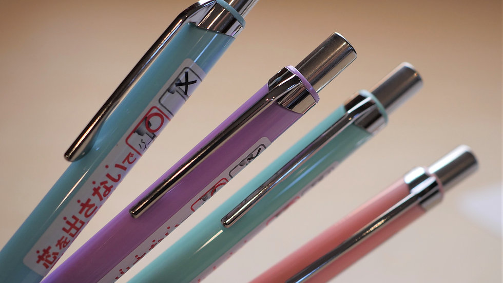 Pentel Orenz Mechanical Pencil (0.5mm)