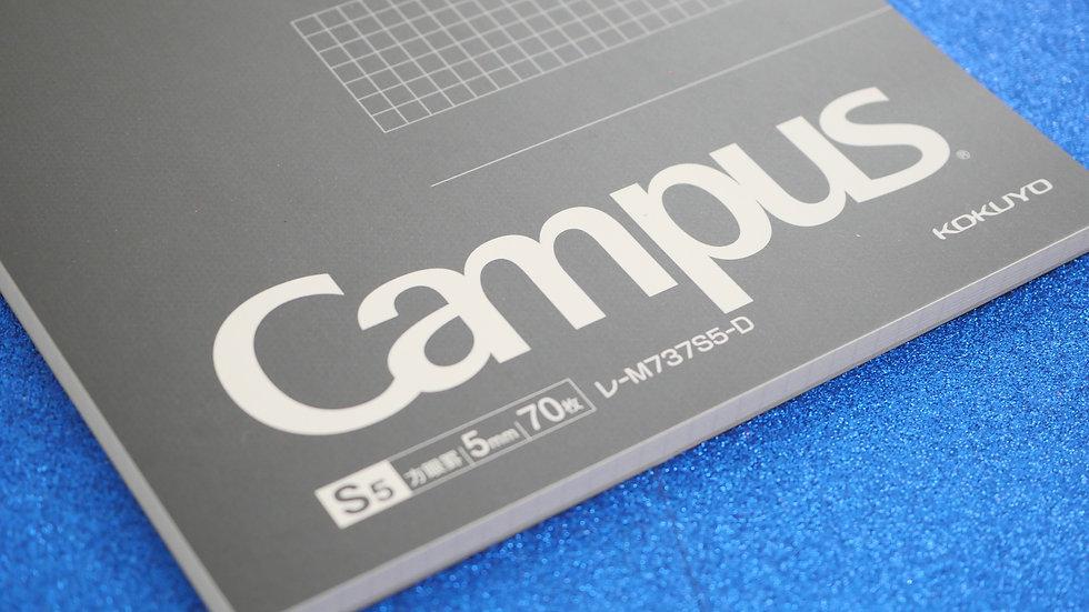 Kokuyo Campus Notebook Grid Ruled (B5)