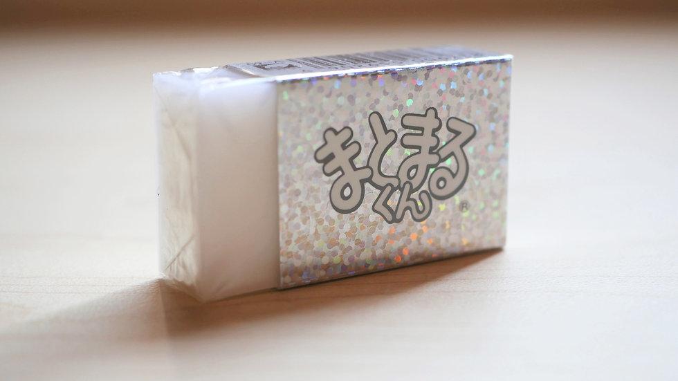 Hinodewashi Matomaru-kun Medium Eraser (White)