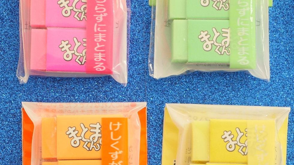 Hinodewashi Neon Mini Eraser Trio