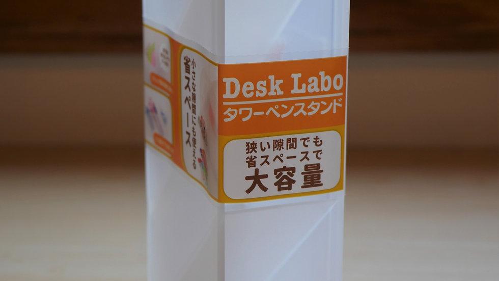 Desk Labo Slanted Pen Organizer