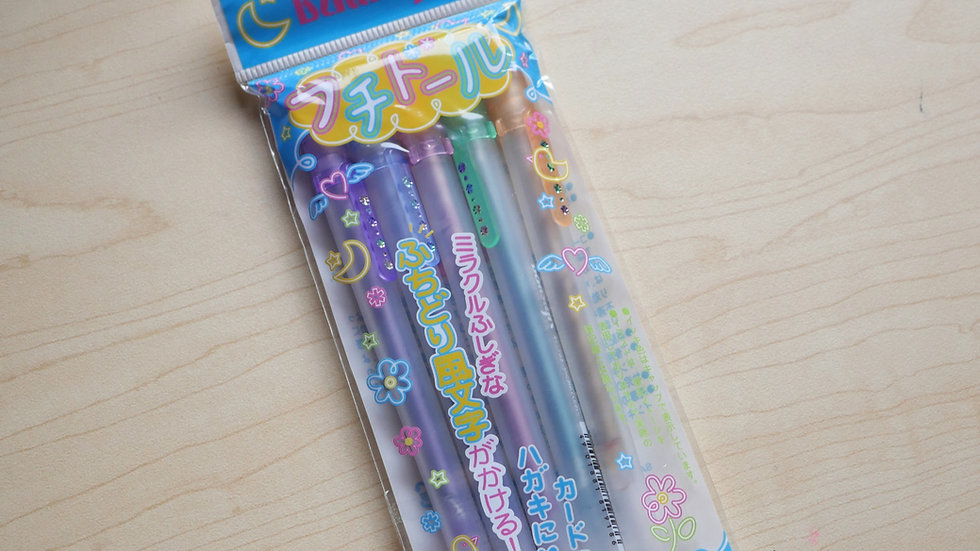 Sakura Ballsign Colored Metallic Gel Pens (5ct)