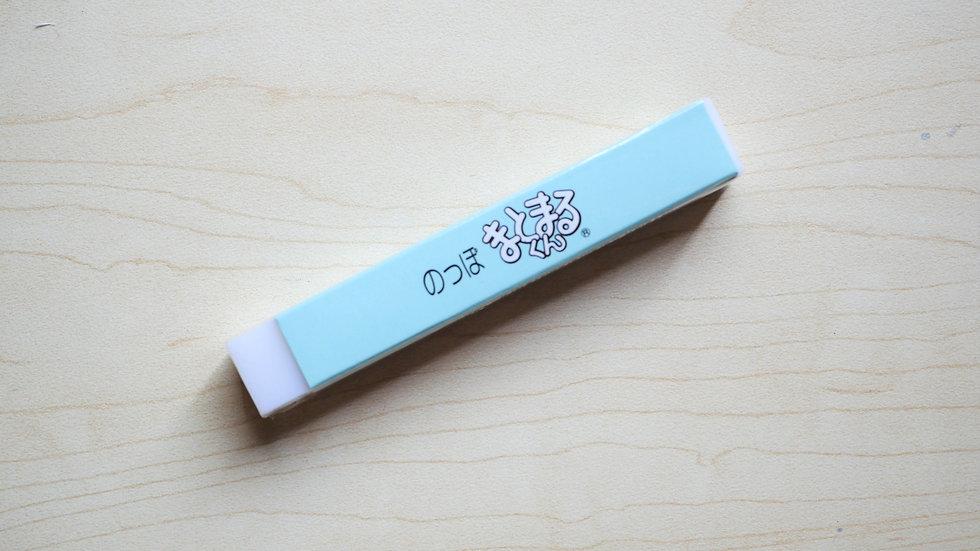 Hinodewashi Matomaru-kun Eraser (Long)