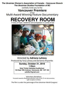 Recovery Room Documentary