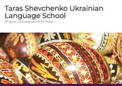 Taras Schevchenko School