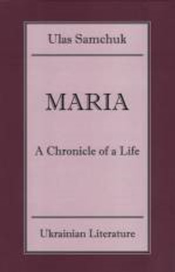 Maria: A Chronicle of a Life