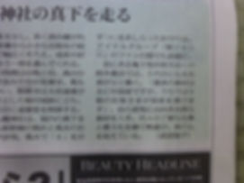 P1020109○copy.jpg
